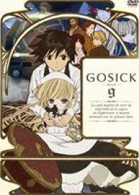 [送料無料] GOSICK ゴシック DVD特装版 第9巻 [DVD]