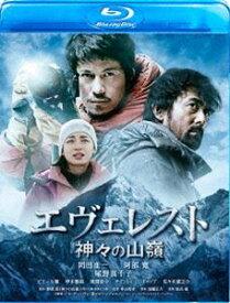 [送料無料] エヴェレスト 神々の山嶺 Blu-ray 通常版 [Blu-ray]