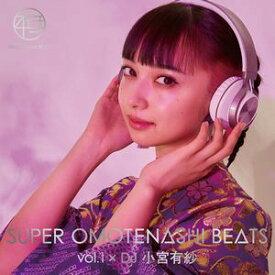 [送料無料] V.A. (OMOTENASHI BEATS PROJECT) / SUPER OMOTENASHI BEATS vol.1 × DJ 小宮有紗(CD+Blu-ray) [CD]
