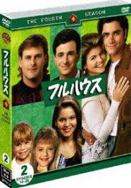 フルハウス〈フォース〉セット2(DISC4〜6)(期間限定) ※再発売 [DVD]
