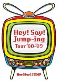 [送料無料] Hey! Say! JUMP-ing Tour '08-'09 [DVD]