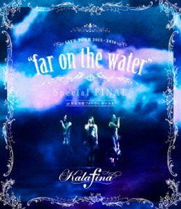 """[送料無料] Kalafina LIVE TOUR 2015〜2016""""far on the water""""Special Final @東京国際フォーラムホールA [Blu-ray]"""