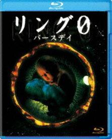[送料無料] リング0〜バースデイ〜 [Blu-ray]