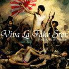 YORIKIRI ICHIBAN / Viva La Fake Star [CD]