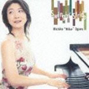小川理子(p) / スウィンギン・ストライド [CD]