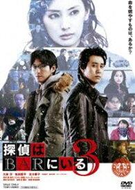 [送料無料] 探偵はBARにいる3 通常版 [DVD]