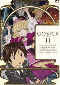 [送料無料] GOSICK ゴシック DVD特装版 第11巻 [DVD]