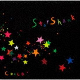[送料無料] Cocco / スターシャンク(通常盤) [CD]