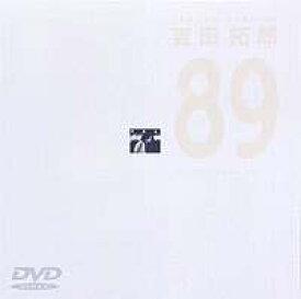 吉田拓郎/'89 TAKURO YOSHIDA in BIG EGG(期間限定) [DVD]