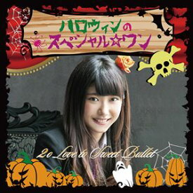 2o Love to Sweet Bullet / ハロウィンのスペシャル☆ワン(初回生産限定盤/山広美保子ver) [CD]