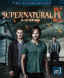 SUPERNATURAL〈ナイン・シーズン〉 前半セット [DVD]