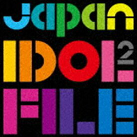 [送料無料] Japan Idol File 2 [CD]
