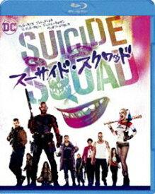 スーサイド・スクワッド [Blu-ray]