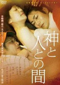 [送料無料] TANIZAKI TRIBUTE『神と人との間』 [DVD]