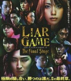 [送料無料] LIAR GAME The Final Stage スタンダード・エディション [Blu-ray]