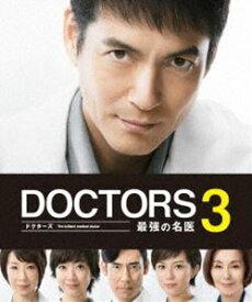[送料無料] DOCTORS3 最強の名医 Blu-ray BOX [Blu-ray]