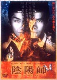 [送料無料] 陰陽師 [DVD]