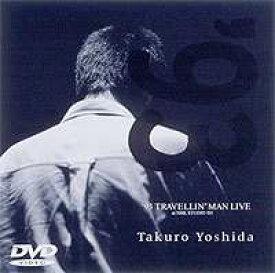 吉田拓郎/'93 TRAVELLIN' MAN LIVE at NHK STUDIO 101(期間限定) [DVD]