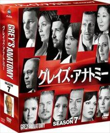 [送料無料] グレイズ・アナトミー シーズン7 コンパクトBOX [DVD]