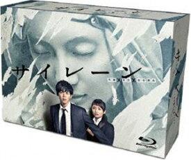 サイレーン 刑事×彼女×完全悪女 Blu-ray BOX [Blu-ray]