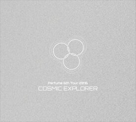 [送料無料] Perfume 6th Tour 2016「COSMIC EXPLORER」(初回限定盤) [DVD]