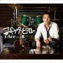 t-Ace aka 翼 / ふざけたヒーロー [CD]