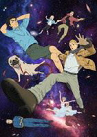 [送料無料] 宇宙兄弟 Blu-ray DISC BOX 2nd year 7(完全生産限定版) [Blu-ray]