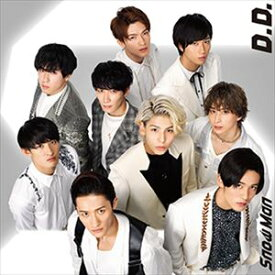 Snow Man vs SixTONES / D.D./Imitation Rain(通常盤) [CD]