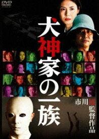 犬神家の一族(2006) [DVD]