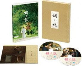 [送料無料] 蜩ノ記 DVD [DVD]