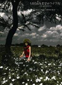 [送料無料] MISIA/星空のライヴIV CLASSICS+FILM OF MISIA IN KIBERA SLUM(通常版) [DVD]