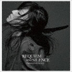 [送料無料] 鬼束ちひろ / REQUIEM AND SILENCE プレミアム・コレクターズ・エディション(完全生産限定盤/4SHM-CD) (初回仕様) [CD]