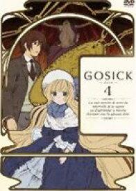 [送料無料] GOSICK ゴシック DVD通常版 第4巻 [DVD]