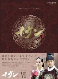 [送料無料] イ・サン DVD-BOX VI [DVD]