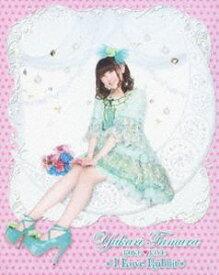 [送料無料] 田村ゆかり LOVE LIVE *I Love Rabbit* [Blu-ray]