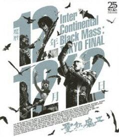 [送料無料] 聖飢魔II/魔暦12年12月12日 Inter Continental Black Mass:TOKYO FINAL [Blu-ray]