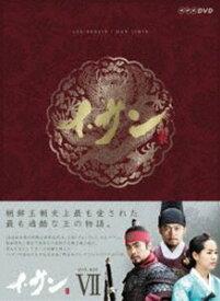 [送料無料] イ・サン DVD-BOX VII [DVD]