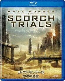 メイズ・ランナー2:砂漠の迷宮 [Blu-ray]