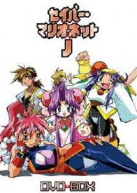 [送料無料] EMOTION the Best セイバーマリオネットJ DVD-BOX [DVD]