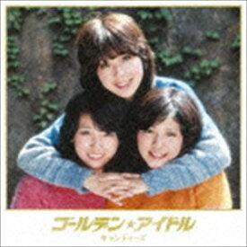 [送料無料] キャンディーズ / ゴールデン★アイドル キャンディーズ(完全生産限定盤/Blu-specCD2) [CD]