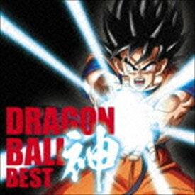 アニメ「ドラゴンボール」放送30周年記念 ドラゴンボール 神 BEST(通常盤) [CD]