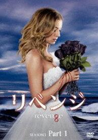 [送料無料] リベンジ シーズン3 コレクターズBOX Part 1 [DVD]
