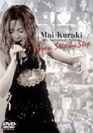 [送料無料] 倉木麻衣/Mai Kuraki 5th Anniversary Edition Grow Step by Step [DVD]