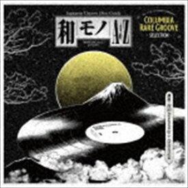 吉沢dynamite.jp+CHINTAM(選曲) / 和モノAtoZ presents GROOVY 和物 SUMMIT Columbia Rare Groove Selection [CD]