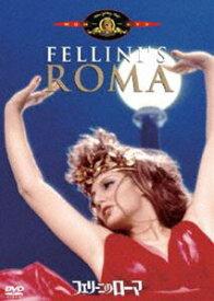 [送料無料] フェリーニのローマ [DVD]
