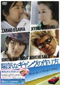 陽気なギャングの作り方 ナビゲートDVD [DVD]