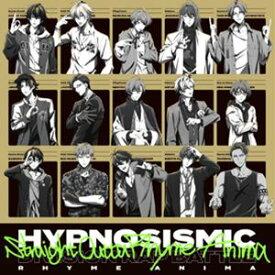 ヒプノシスマイク-Division Rap Battle- / Straight Outta Rhyme Anima [CD]