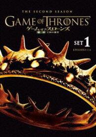 ゲーム・オブ・スローンズ 第二章: 王国の激突 セット1 [DVD]