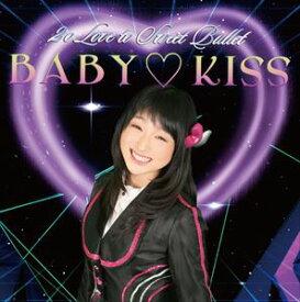 2o Love to Sweet Bullet / BABY KISS(初回生産限定盤/坂口穂乃実ver) [CD]