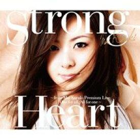 倉木麻衣/Storong Heart〜from Mai Kuraki Premium Live One for all,All for one〜(通常盤) [DVD]